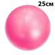 PLB25-2 Мяч для пилатеса (ПВХ) 25 см (розовый) (E29315)
