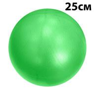 E29315 Мяч для пилатеса (ПВХ) 25 см (зеленый), 10018571, МЯЧИ ГИМНАСТИЧЕСКИЕ