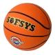 B32225 Мяч баскетбольный №7, (оранжевый)