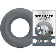 """Эспандер кистевой """"Fortius"""", кольцо 60кг (серый) , 10018752, Эспандеры Кистевые"""