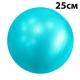 PLB25-7 Мяч для пилатеса (ПВХ) 25 см (бирюзовый) (E29315)