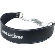 MBB-401 Пояс атлетический с цепью Magnum Lux, 10019170, 05.ЖЕЛЕЗО