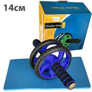 C28932 Ролик гимнастический 2-х рядный с неопреновыми ручками (синий), 10019656, РОЛИКИ ДЛЯ ПРЕССА