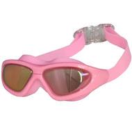 B31537-4 Очки для плавания взрослые полу-маска (Розовый), 10019756, Очки для плавания