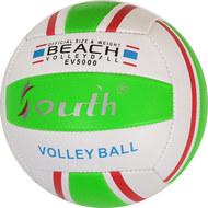 E33541-2 Мяч волейбольный (салатовый), PVC 2.5, 250 гр, машинная сшивка, 10020078, Волейбольные мячи