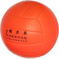E33493 Мяч волейбольный мягкий (оранжевый), литой ПУ, 270 гр, полнотелый, 10020163, Волейбольные мячи