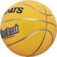 E33487 Мяч баскетбольный №7 (желтый), 10020166, Мячи