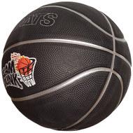 E33488 Мяч баскетбольный №7 (черный), 10020167, Мячи