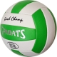 E33490-2 Мяч волейбольный (зеленый), PVC 2.7, 290 гр, машинная сшивка