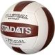 E33490-5 Мяч волейбольный (коричневый), PVC 2.7, 290 гр, машинная сшивка