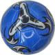 E29368 Мяч футбольный №5, PVC 1.8, машинная сшивка