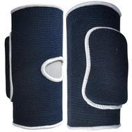 NK-202-L Наколенники волейбольные (Синий / Белый) р.L , 10015876, Волейбольные аксессуары