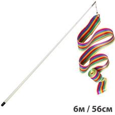 B25988 Лента гимнастическая 6м. с палочкой 56см. Цвет: Радуга