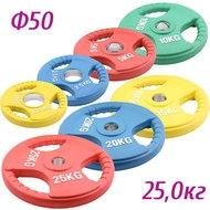 HKPL116-COLOR-d50 Блин обрезиненный (d 50 мм.) 25 кг., 10017646, Блины / Диски D50-51