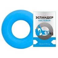 """Эспандер кистевой """"Fortius"""", кольцо 10 кг (голубой) , 10017720, Эспандеры Кистевые"""