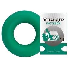 """Эспандер кистевой """"Fortius"""", кольцо 20 кг (зеленый)"""
