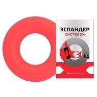 "Эспандер кистевой ""Fortius"", кольцо 30 кг (красный) , 10017722, Эспандеры Кистевые"