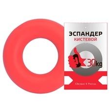 """Эспандер кистевой """"Fortius"""", кольцо 30 кг (красный)"""