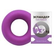 """Эспандер кистевой """"Fortius"""", кольцо  5 кг (фиолетовый) , 10019084, Эспандеры Кистевые"""