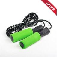 D34402 Скакалка с подшипником ручки неопрен (зеленая) (JPB-300), 10019461, 00.Новые поступления