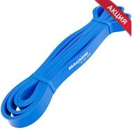 """MRB100-20 Эспандер-Резиновая петля """"Magnum"""" -20mm (синий) , 10012400, Эспандеры Трубки Ленты Жгуты"""