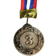 No.96-3 Медаль 3-место (6,0*0,3см.), 10011308, 15. НАГРАДНАЯ ПРОДУКЦИЯ