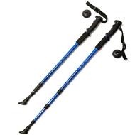 F18433 Палки для скандинавской ходьбы (синяя) до 1,35м Телескопическая, 10014065, 13.ТУРИЗМ