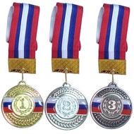 F18521 Медаль 2 место  (d-6,5 см, лента триколор в комплекте), 10014094, 15. НАГРАДНАЯ ПРОДУКЦИЯ