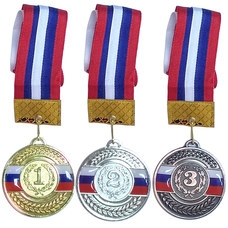 F18522 Медаль 3 место  (d-6,5 см, лента триколор в комплекте)