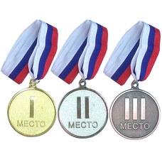 F18532 Медаль 1 место римскими цифрами (d-6,5 см, лента триколор в комплекте)