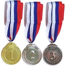 F18539 Медаль 2 место  (d-5 см, лента триколор в комплекте)